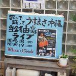 東京国立ライブの様子