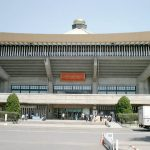 東京国立の次は武道館!?